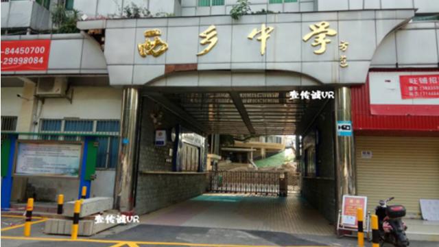 VR禁毒教育进驻深圳市宝安区西乡中学