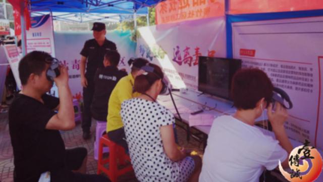 VR禁毒教育进驻深圳西乡柳竹社区