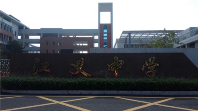 VR禁毒教育进驻佛山市顺德区江义中学