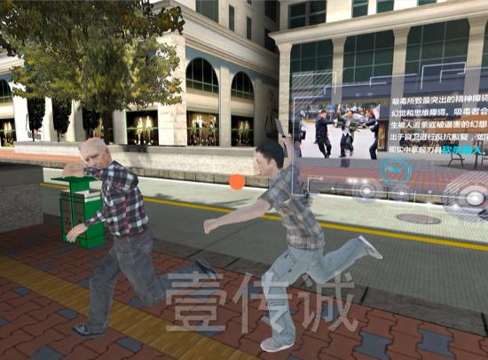 VR毒品社会危害