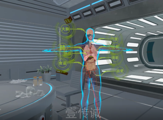 VR毒品认知