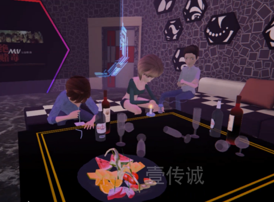 VR戒毒脱敏—诱发毒瘾