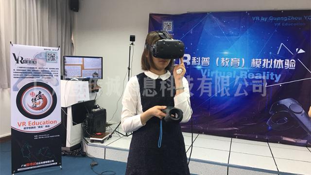 建设多功能VR禁毒馆,禁绝毒品危害青少年