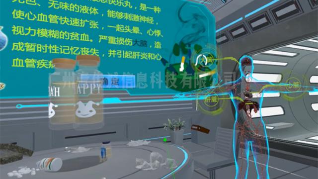 VR禁毒教育:吸毒低龄化趋势告诉你,毒贩不管你年纪多小