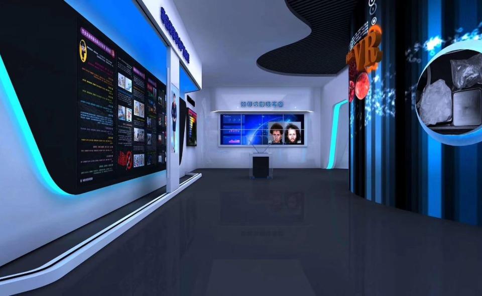 VR禁毒展馆