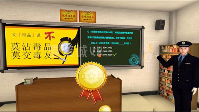 利用VR技术创新传统禁毒普法教育