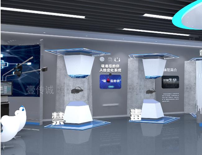 VR展示厅