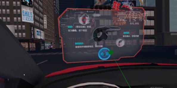 VR毒驾模拟体验
