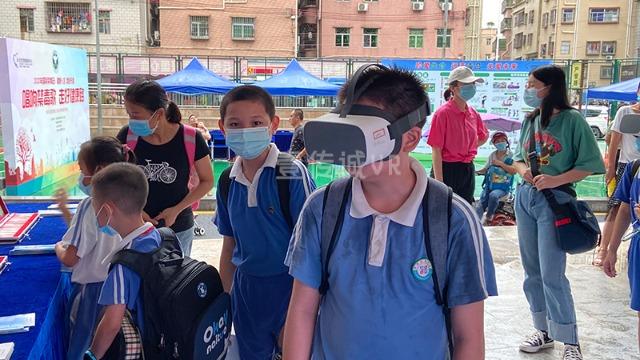 打破枯燥学习模式,搭建以VR技术为支持的创新禁毒教育
