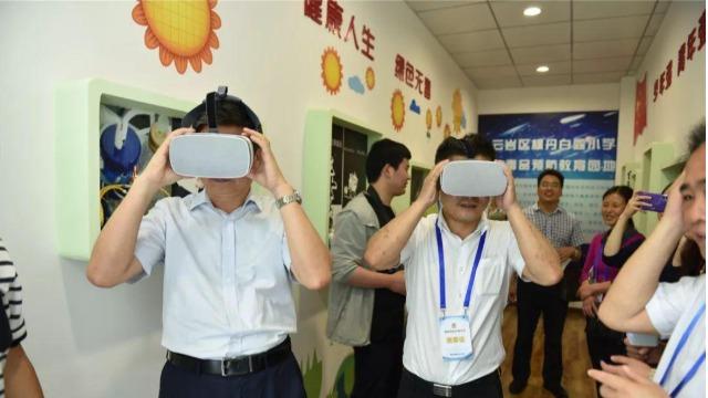 抑制吸毒冲动,VR让吸毒者从根源上戒毒