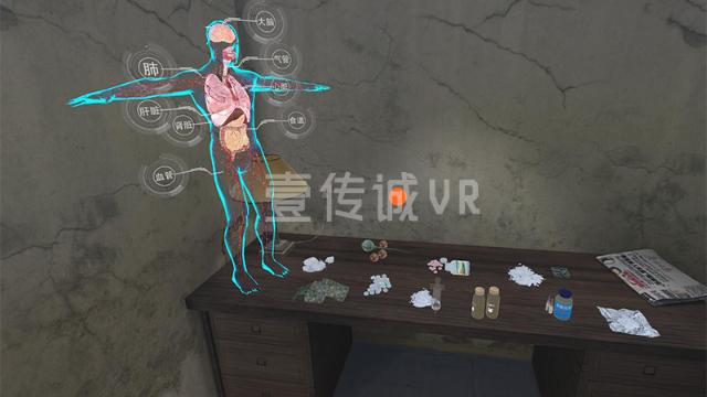 利用VR禁毒教育系统,让青少年远离毒品