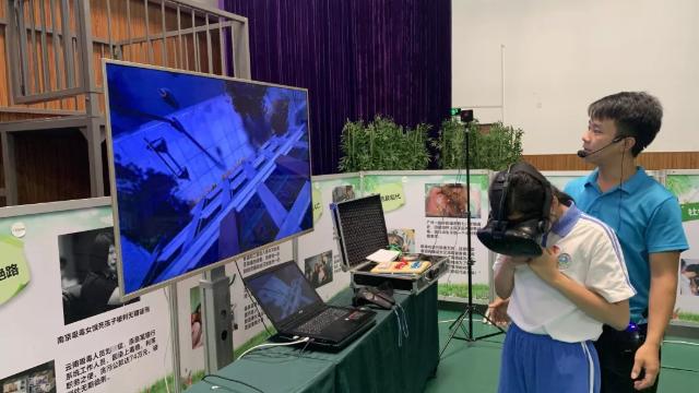 针对吸毒形势,利用VR有效提高禁毒教育宣传工作
