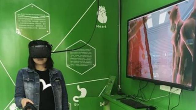 通过VR技术学习禁毒教育知识树立预防意识