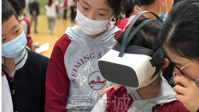 还不知道VR一体机和VR组合互动一体机该如何选择?看这篇就够了