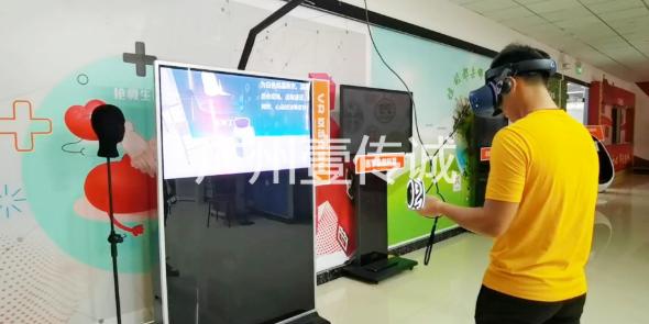 VR禁毒体验