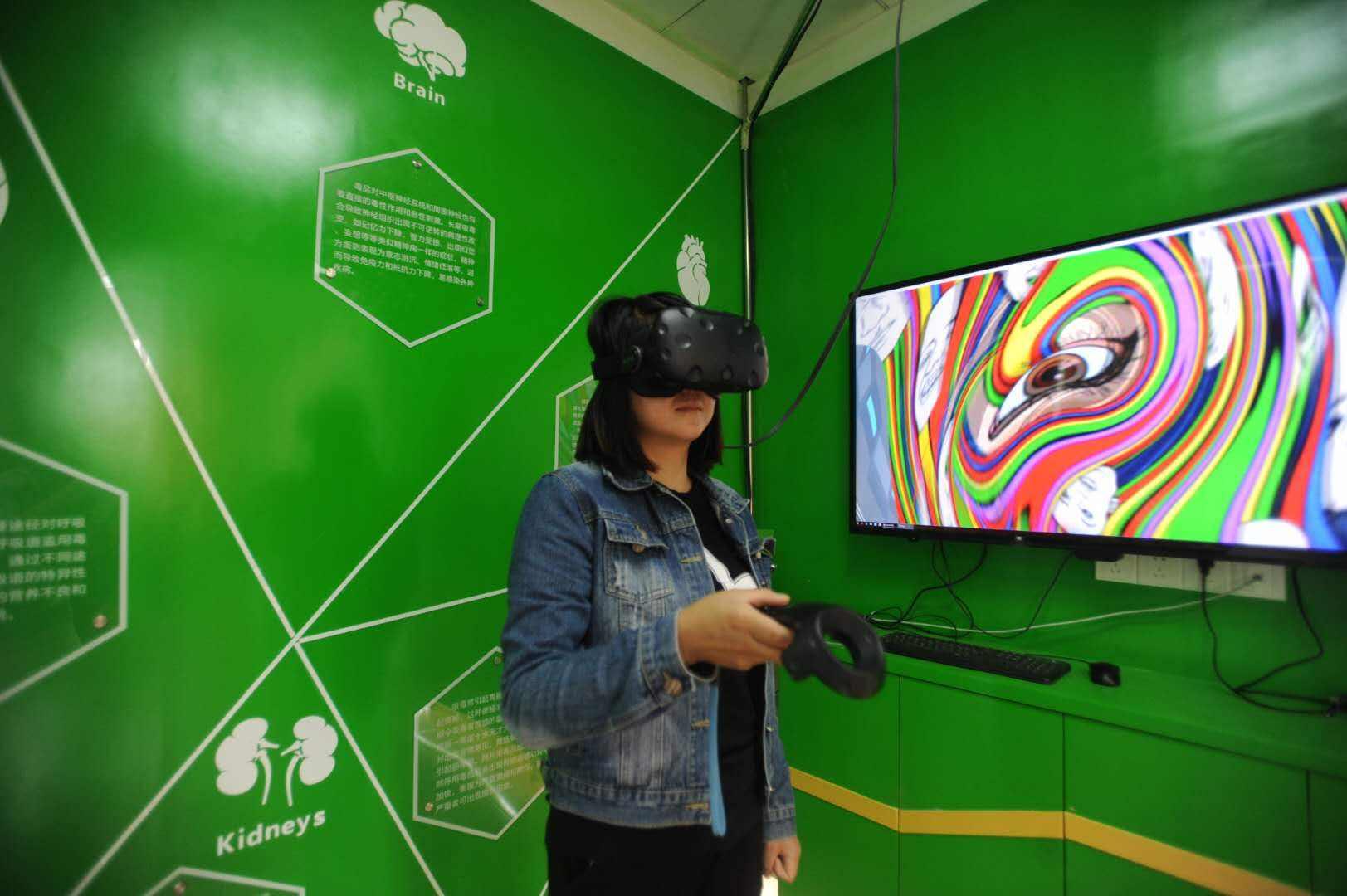 VR禁毒普法 (2)