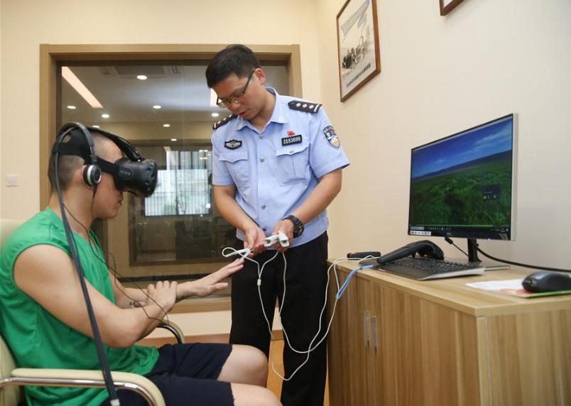 VR戒毒模拟123