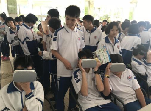 VR交通安全 (1)