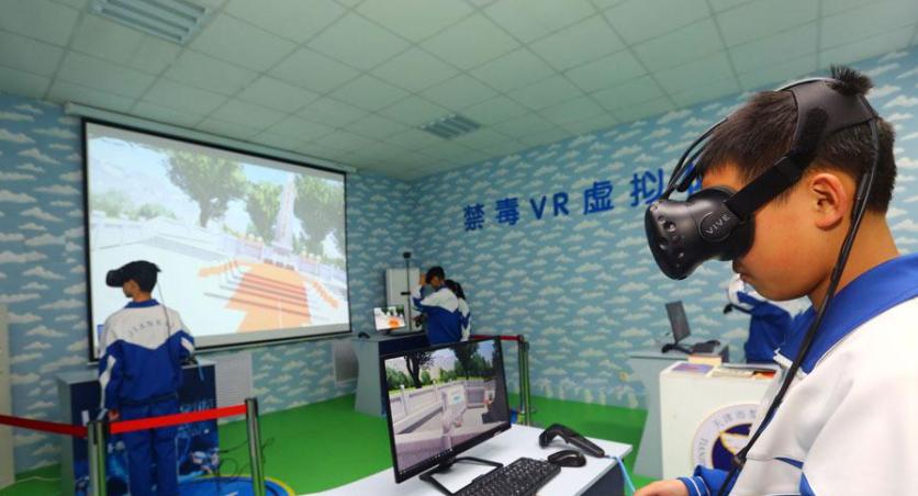 VR禁毒教育 (1)