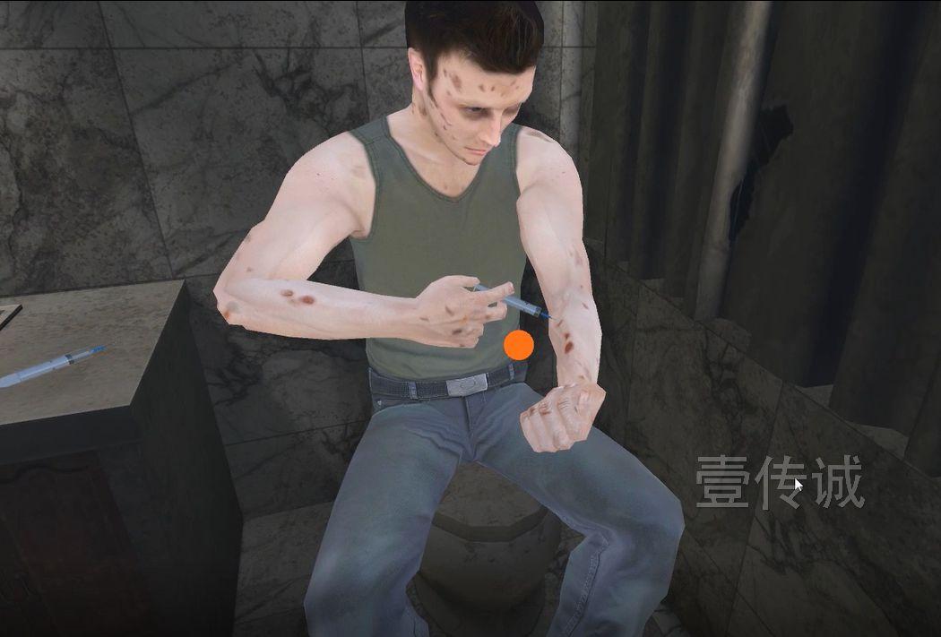 VR禁毒教育系统