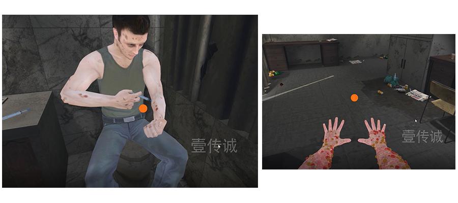 VR禁毒模拟