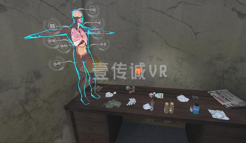 VR禁毒教育 (4)
