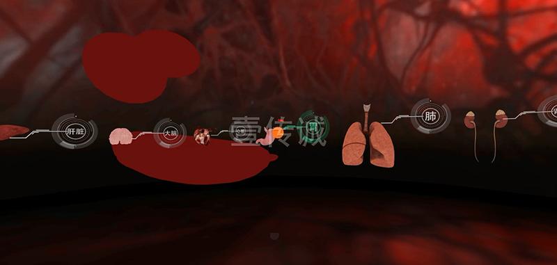 VR禁毒模拟教育