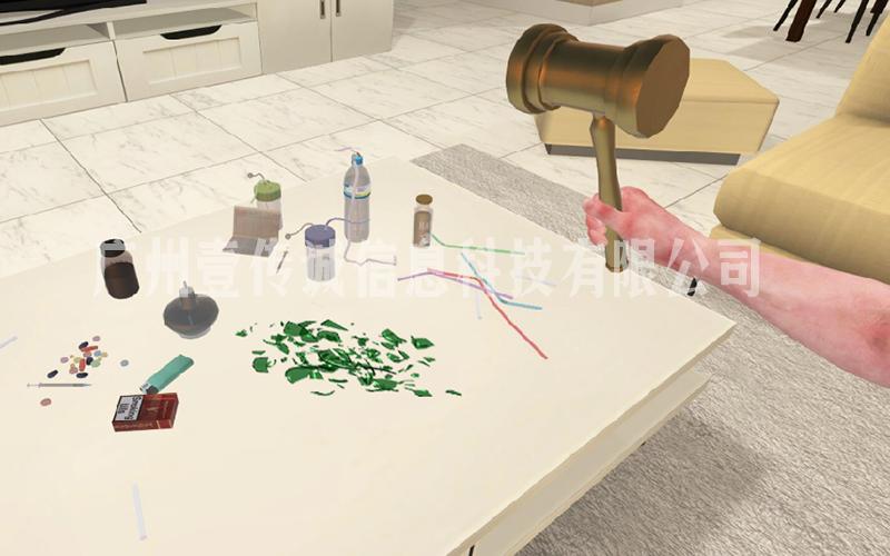 VR戒毒模拟 (2)