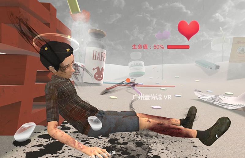 VR戒毒 (1)