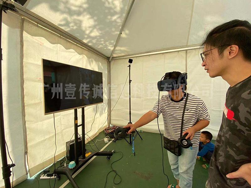 VR禁毒馆